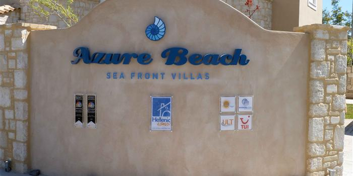 Photo of Azure Beach Villas